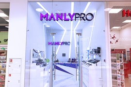 Manly PRO